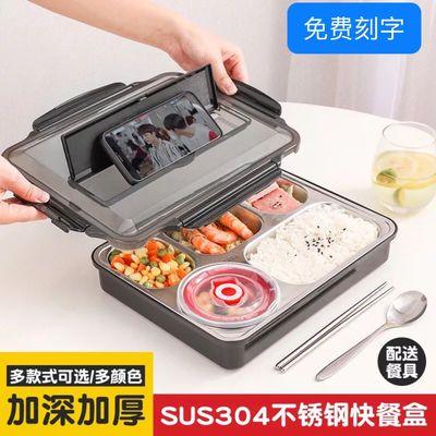 304不锈钢保温饭盒食堂简约学生便当盒带盖韩国学生餐盒分格餐盘