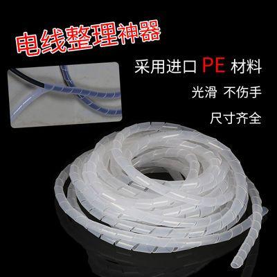 电线缠绕管绕线带收纳包线管保护套理线器数据4 6 8 10 12-30MM线