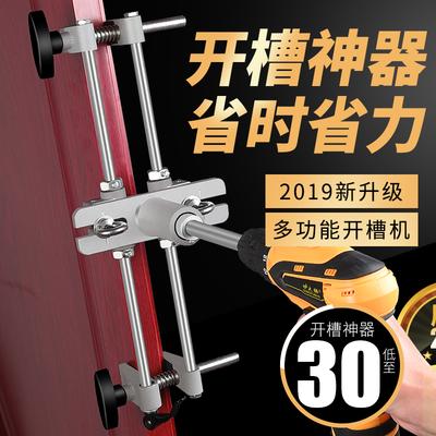 实木门开孔器开槽机木工安装锁工具室内套装房门锁掏打开锁孔神器