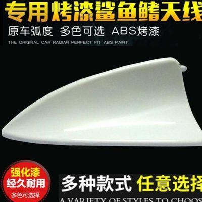 北京现代ix25悦动朗动改装鲨鱼鳍天线尾翼瑞纳 装饰配件车载天线