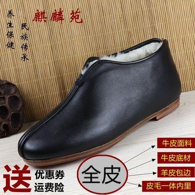 冬季保暖牛皮男棉鞋高帮加绒防滑中老年手工皮毛一体老北京民族风