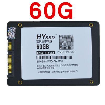 固态硬盘120G60G240G128G256G480G台式笔记本SATA3高速SSD