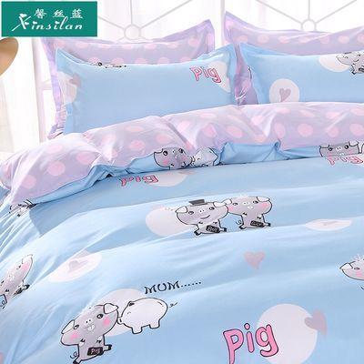 馨丝蓝床上四件套用品被套床单ins被罩被单小清新学生宿舍三件套