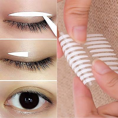 双眼皮贴双面贴隐形透明双眼皮贴双面胶纤维条美目贴多规格