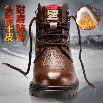 【头层牛皮】男棉鞋真皮冬季男鞋加绒保暖男士马丁靴高帮军靴子男