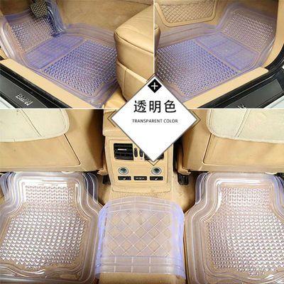 【通用】汽车脚垫子透明四季小车地垫主驾驶脚踩脚踏垫车垫车用