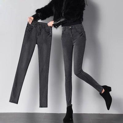 春秋季新款烟灰色牛仔裤女2020春显瘦高腰百搭韩版小脚铅笔裤子