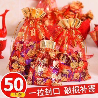[50个装]结婚喜糖袋纱袋创意喜字中式糖果包装婚庆用品喜糖盒批发