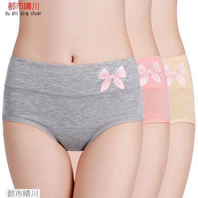 3条装 女士内裤女纯色棉质抗菌性感提臀中腰内裤女式裤头三角裤衩