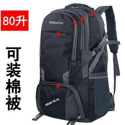登山包80L新款超大容量户外双肩包男女旅行包特大背包防水旅游包主图