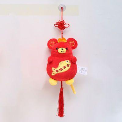 鼠年吉祥物公仔福鼠布娃娃挂件老鼠玩偶毛绒玩具公司年会礼品定制