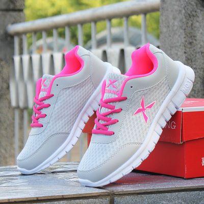 新款夏季特价女装运动鞋韩版百搭跑步鞋透气网鞋学生轻便休闲鞋