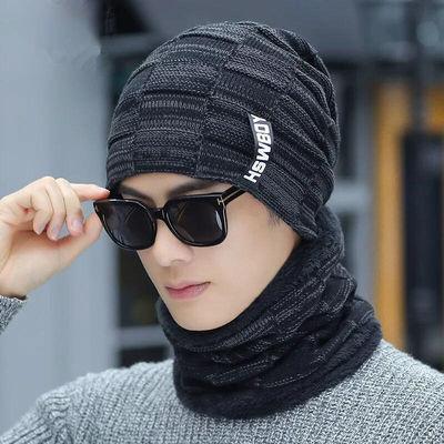 帽子男士冬季加绒加厚毛线帽青年保暖套头帽冬天的男款护耳针织帽