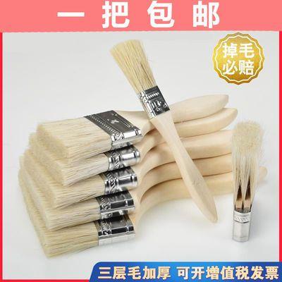 毛刷子工业用软硬毛胶水刷家用小号长毛刷烧烤猪毛刷棕毛油漆刷