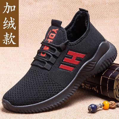老北京布鞋男冬季加绒保暖爸爸鞋冬季父亲男士二棉鞋运动棉鞋薄款