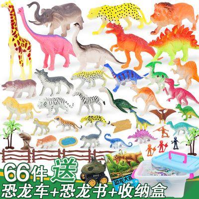 侏罗纪世界大中小恐龙动物和海洋系列多款模型儿童玩具大场景套餐