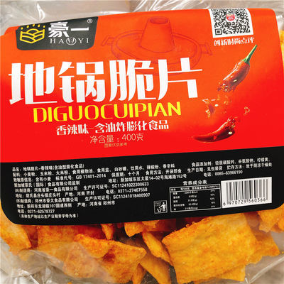 豪一地锅脆片20包整箱4袋包邮牛排味香辣味特产薄脆锅巴膨化食品