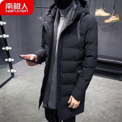 南极人秋冬新款棉衣男中长款韩版青年男装外套男羽绒棉棉服男棉袄