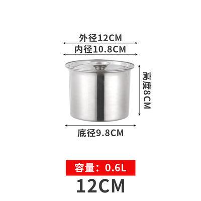 不锈钢味盅料缸调味罐辣椒油罐家用厨房带盖调料盒配料盐罐子商用