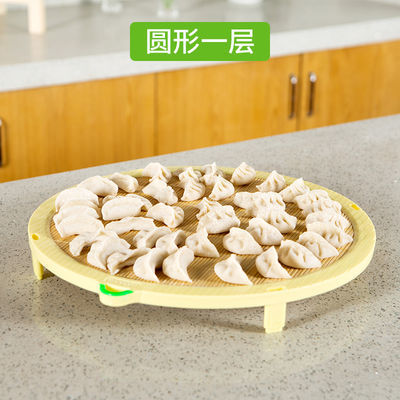 可叠加饺子帘圆形竹子盖垫水饺面食餐垫盖帘放饺子的托盘饺子盒