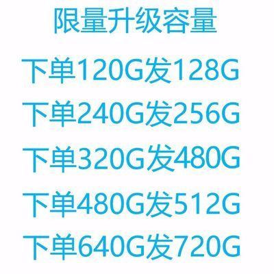 Colorful/七彩虹SL300台式机笔记本120G240G固态硬盘SSD480G512