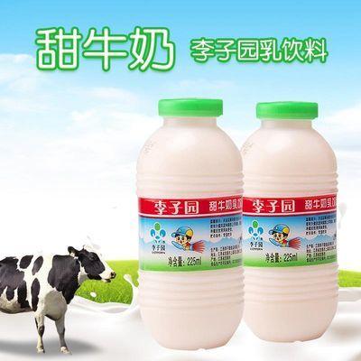 【5月新货】李子园甜牛奶乳饮料早餐奶学生儿童奶225ml*10瓶