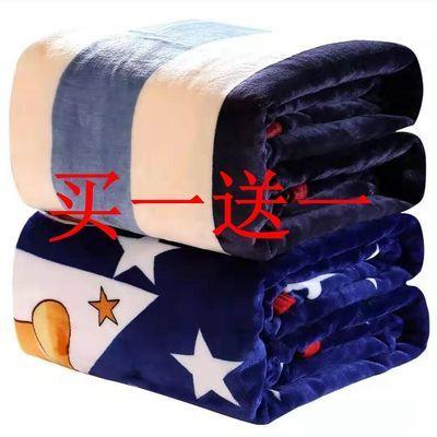 冬季珊瑚绒毯子法兰绒毛毯盖毯加厚床单空调毯子宿舍加绒毛毯垫