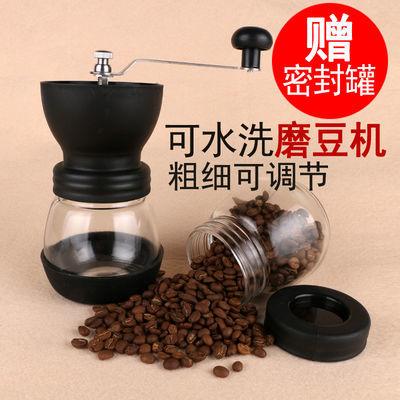玻璃咖啡磨豆机手动磨粉机手摇便携式可水洗咖啡豆研磨机家用