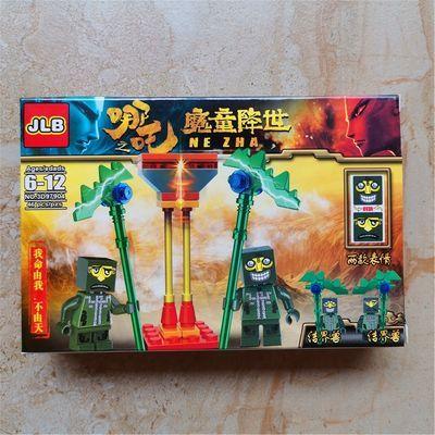 武当太乙乘风剑