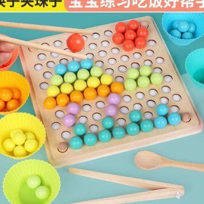 早教教具 月销过千 儿童宝宝专注力感统精细动作训练道玩具