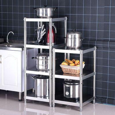 厨房置物架不锈钢正方形货架三层夹缝收纳架两层层整理架杂物架子