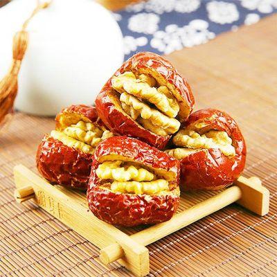 思宏新疆特产红枣夹核桃500g袋装四星大枣核桃 和田大枣批发零食