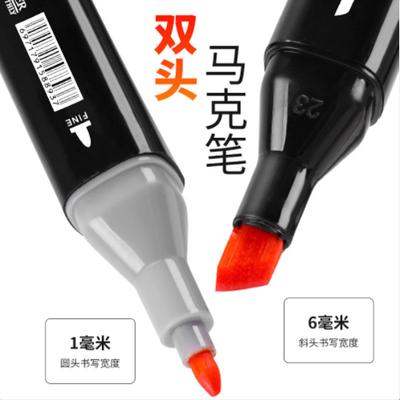 一支包邮色号0-52 猫客马克笔单支套装自选touch油性笔学生手绘笔