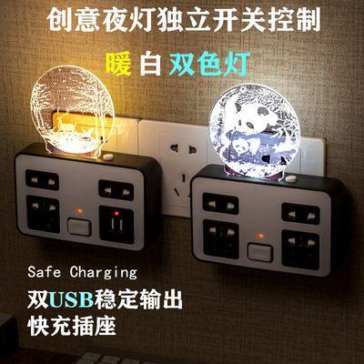 多功能插座板创意夜灯转换插座USB转换器扩展多孔插头家用电排插