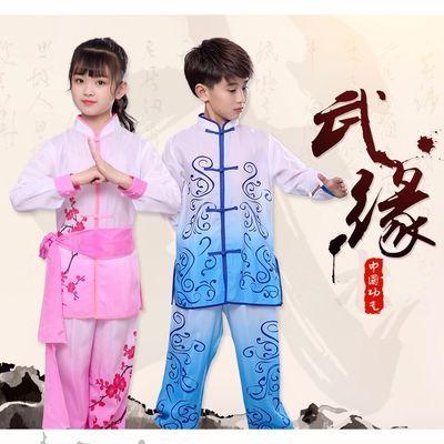 儿童武术服表演服男女太极服中小学生演出服中国风功夫武馆训练服
