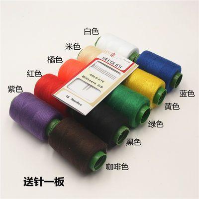 家用针线套装10个缝纫缝补黑白色彩色线手工线棉线涤纶缝纫线包邮主图