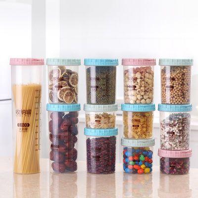 透明密封罐食品零食塑料瓶子厨房大容量五谷杂粮储物罐子小收纳盒