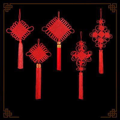 中国结挂件小号客厅装饰中国节手工编织大号码辟邪镇宅玄关壁挂饰