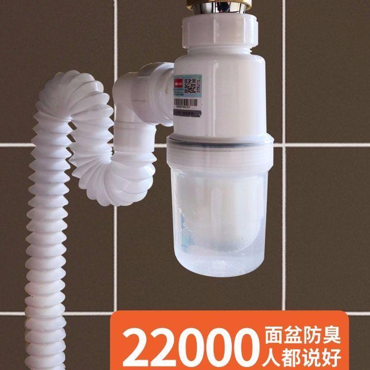 洗手盆防臭下水管洗脸盆面盆下水器洗手池下水道排水管软管配件器