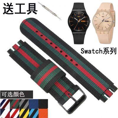 适配斯沃琪SWATCH表带swatch配件原装尼龙帆布手表带17 19 20mm