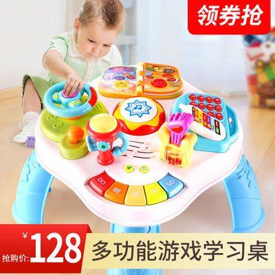 儿童多功能早教学习桌益智游戏桌玩具台积木桌 宝宝游戏桌 1-3岁