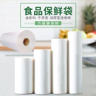 【保鲜袋600只】PE食品级家用保鲜袋大中小号加厚塑料超市连卷袋