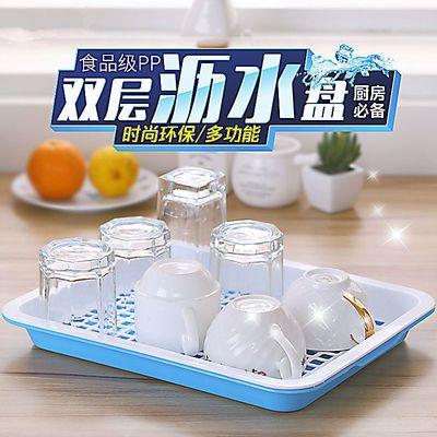 双层沥水茶盘托盘水果盘大号创意家用客厅茶几塑料长方形网红果盘【2月29日发完】