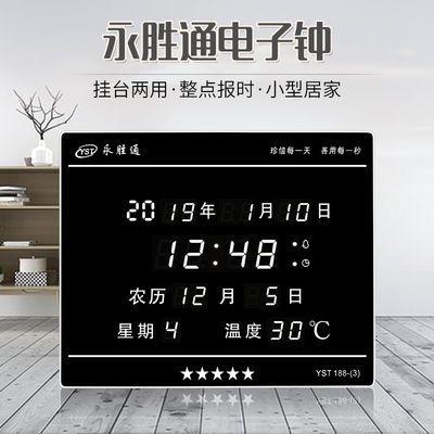 LED数码万年历时钟闹钟2019新款创意卧室夜光电子钟挂钟日历钟表