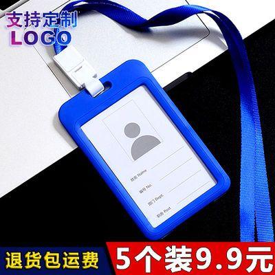 工作证卡套带挂绳定制塑料证件胸卡工厂牌员工吊牌韩版学生公交卡