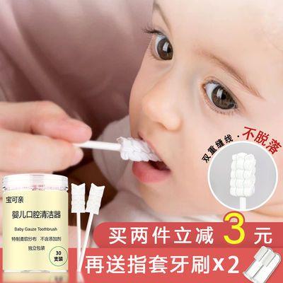 婴儿口腔清洁器宝宝纱布牙刷儿童舌苔刷新生儿乳牙软毛刷0-1-2岁