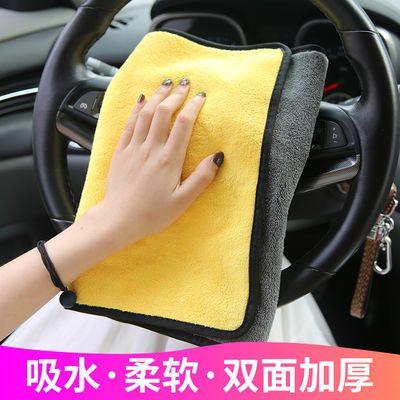 汽车用品洗车毛巾擦车巾吸水加厚易清洗大号汽车专用抹布用品刷车