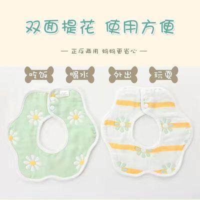 纯棉纱布口水巾花瓣围嘴新生婴儿童宝宝用品吃饭围兜防水饭兜围脖