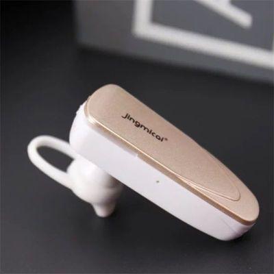 迷你无线耳塞插卡MP3学生运动耳机跑步听歌挂耳式插卡MP3播放器