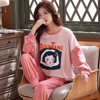 100%双面纯棉睡衣女春秋长袖纯棉可外穿套装韩版休闲家居服套装冬